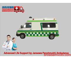 Get India's Safest Ambulance Service in Muzaffarpur