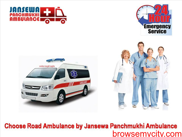 Get World's Top-Level Emergency Ambulance Service in Hatia - 1/1