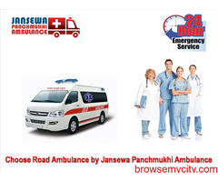 Get World's Top-Level Emergency Ambulance Service in Hatia