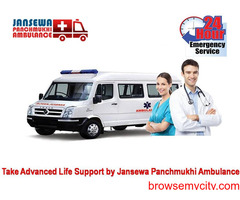 Hire Now Ground Ambulance Service in Koderma at Anytime