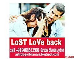 Lost love back spatelist