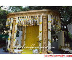 Wedding Rentals, Party Rentals, Wedding Decor Rentals