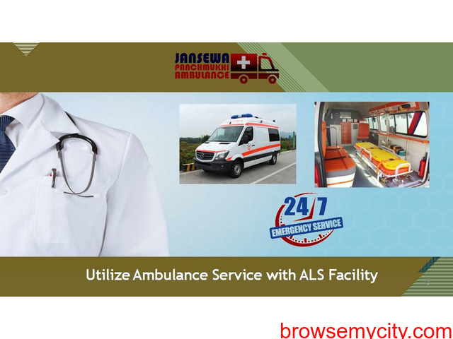 Obtain Ambulance Service in Gumla with Full Healthcare Support - 1/1