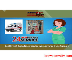 Choose Upgraded Version of Ambulance Service in Dumka