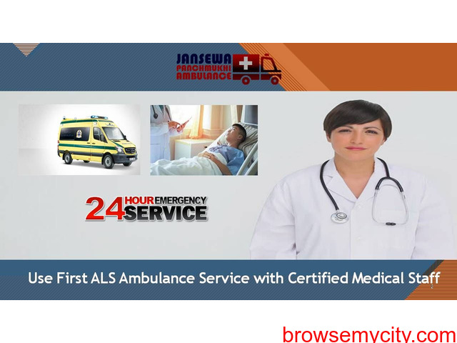 Select Highly Advanced Emergency Ambulance Service in Mokama - 1/1