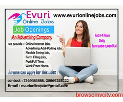 PART TIME JOBS HOME BASED