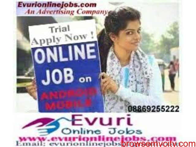 Part Time Home Based Data Entry Typing Jobs - 2/6