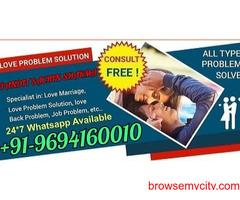 Hypnotism Specialist +91-9694160010