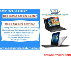 Dell Laptop Repair Home Service In Noida Rs.250