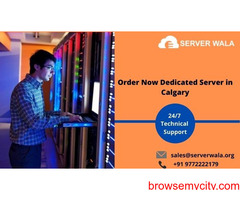 Order Cost- Effective Calgary's Dedicated Server on Serverwala