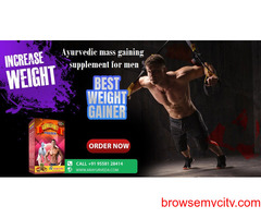 Ayurvedic mass gaining supplement for men