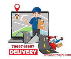 NEW BUSINESS, BEST MARGIN, CALL HERE 7869715657