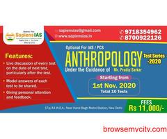 UPSC-Anthropology-Optional-Test-Series-for-IAS
