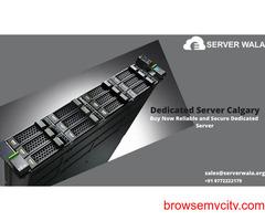 Book Now High Quality Dedicated Server in Calgary on Serverwala