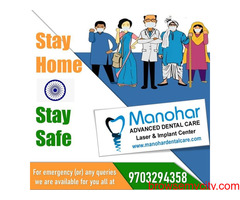 manohar best gum disease treatment in vizag