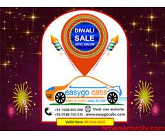 Taxi  Service in Allahabad / Prayagraj at Rs. 8/- per km