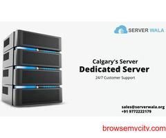 Book Now Cost-Effective and User-Friendly Dedicated Server in Calgary