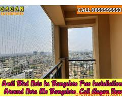 Gagan Bird nets for balconies | anti bird nets | bird nets in bangalore