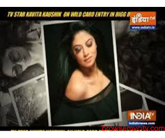 Bigg Boss 14: I am my own competition, says wild card contestant Kavita Kaushik must watch video