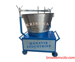 New Technique Khoya Machine Manufacturers