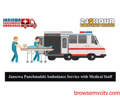 Get Outstanding Medical facilities Ambulance Service in Lalpur