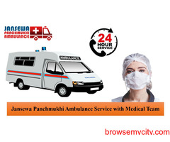 Select Superior Ambulance Service in Nagra Toli with safety Patient Transfer