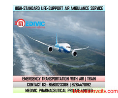 Get Medivic Air Ambulance Service in Hosur with Perfect Medical Aid