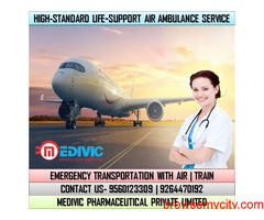 Avail Supersonic ICU Air Ambulance Service in Hyderabad by Medivic