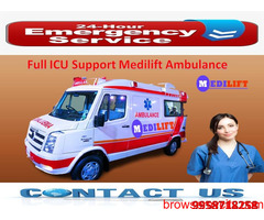 Now Contact Medilift Ambulance in Patna – Patient Transfer