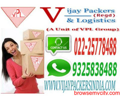 Top Packers And Movers | Compare And Save | Vijay Packers
