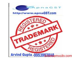 Trademark Logo Registration