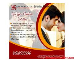 love life problum soluction spatelist