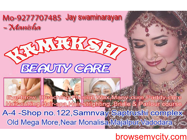 Kamakshi Beauty Care - 1/3