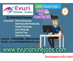 Fresher Part Time Home Based Online Data Entry Jobs