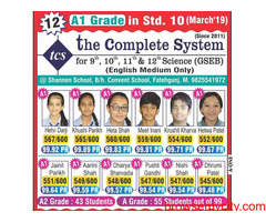 GSEB SSC Result 2019 Declared