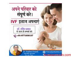 India's biggest IVF Center in Patna