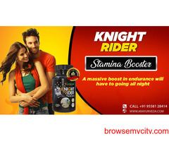 Improve your performance with a Knight Rider tablet