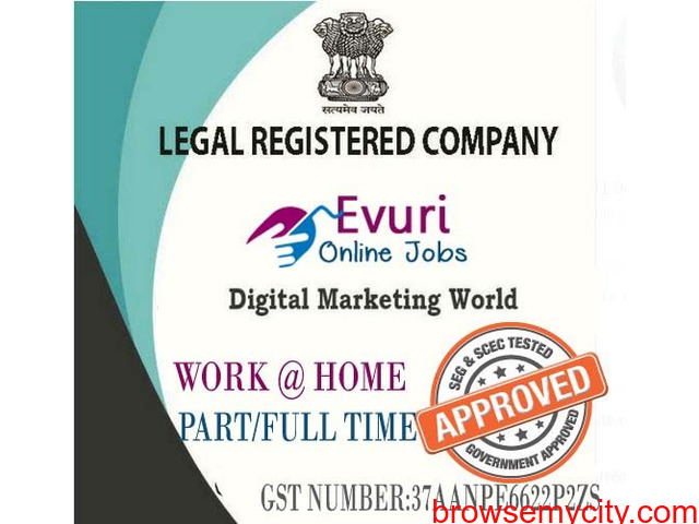 Part Time Home Based Sms Sending And Email Sending Jobs - 1/1