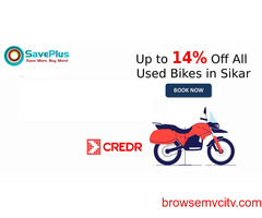 CredR Coupons, Deals & Offers: Up to 14% Off All Used Bikes in Sikar