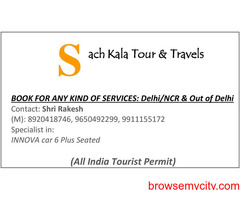 Sach Kala Tour & Travels