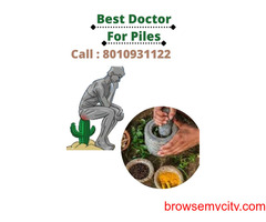 8010931122 Best piles doctor in Gujranwala Colony