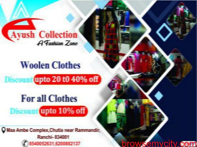 Kids wear shop in Ranchi - 1/1