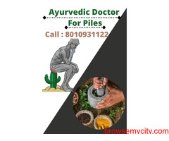 8010931122 Best Piles treatment in Narmohamadpur
