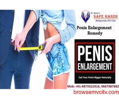 Largest penis Enlargement by Best Sexologist Doctor Vinod Raina in India
