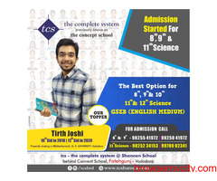 Admissions Open Now For 11th Standard in Vadodara