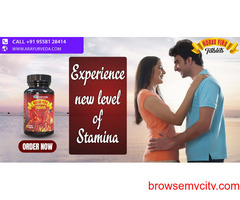Horsefire Tablet is an Ayurvedic Formula to Making Married Life Happy