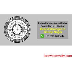 Best Astrologer in Shivaji Nagar | Famous & Top Astrologer in Shivaji Nagar