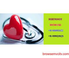 8010931122 Diabetes treatment in Tagore Garden,Delhi
