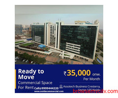 office  space sale in sector 135 Noida,