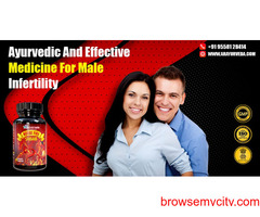 Ayurvedic Treatment to Bring Jollity in Married Life